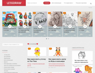 lessdraw.com screenshot