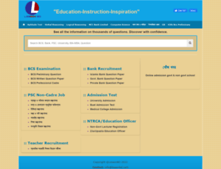 lessonbd.com screenshot