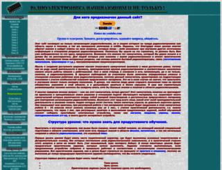 lessonradio.narod.ru screenshot