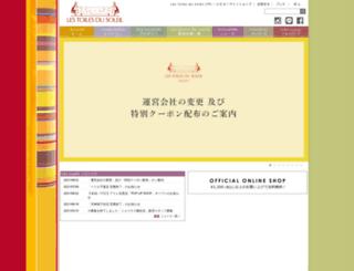 lestoilesdusoleil.com screenshot