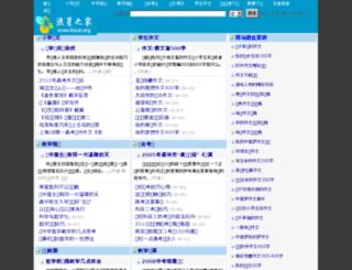lesun.org screenshot