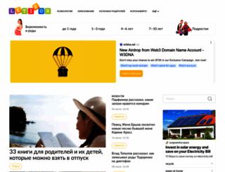 letidor.ru screenshot