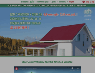 letonn.ru screenshot