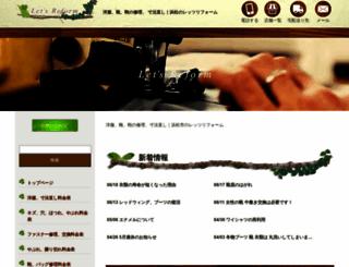 lets-reform.co.jp screenshot