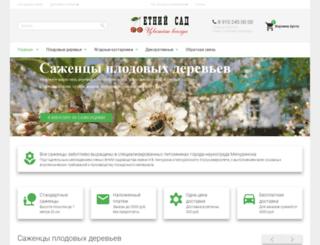 letsa.ru screenshot