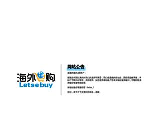 letsebuy.com screenshot