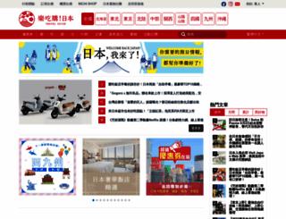 letsgojp.com screenshot