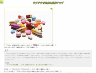letsgozik.org screenshot