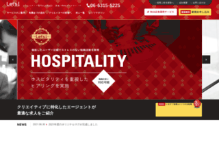 letsi.co.jp screenshot