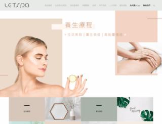 letspa.hk screenshot