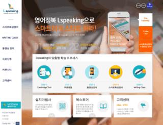 letspecking.com screenshot