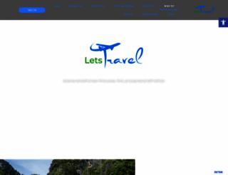 letstravel.co.il screenshot