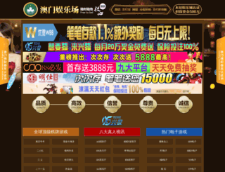 letsvotenow.com screenshot