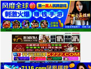 letu100.com screenshot