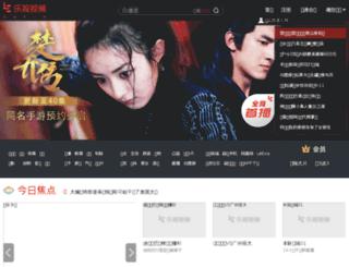 letvimg.com screenshot