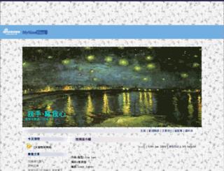 leungleung9606.mysinablog.com screenshot