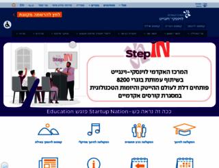 levinsky.ac.il screenshot