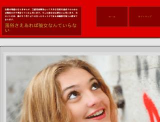 lewisforever.com screenshot