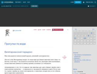 lex-kravetski.livejournal.com screenshot