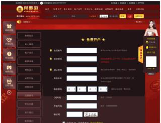lexiconbg.com screenshot