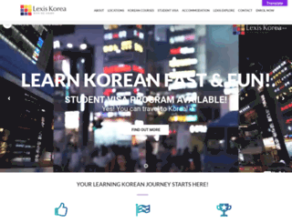lexiskorea.com screenshot