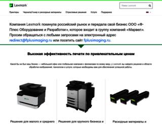lexmarkstore.ru screenshot