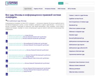 lexpages.ru screenshot
