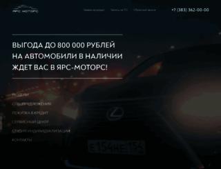 lexus-nsk.ru screenshot