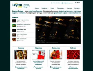 leytongroup.ru screenshot
