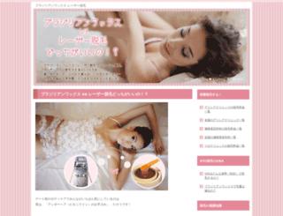 leza-jewelry.com screenshot
