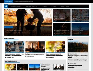 lezgidin.ru screenshot