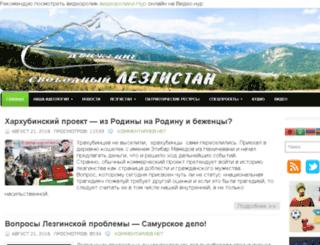 lezgistan.tv screenshot