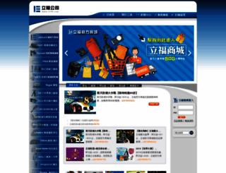 lf99.com screenshot