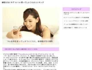 lfa2012.org screenshot
