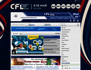 lfl.ru screenshot