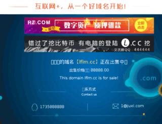 lflm.cc screenshot
