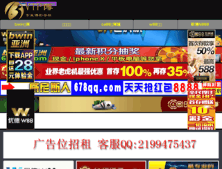 lftfzb.com screenshot
