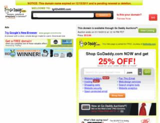 lg42lx6900.com screenshot