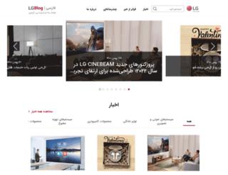 lgblog.ir screenshot
