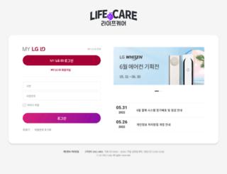 lgchem.lglifecare.com screenshot