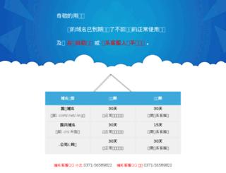 lgg4wallpaper.com screenshot