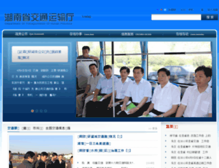 lghaocf.com screenshot
