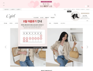 lgirl.co.kr screenshot