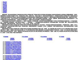 lgjzfzx.com screenshot