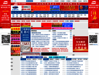 lgmi.com screenshot