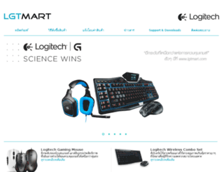 lgtmart.com screenshot