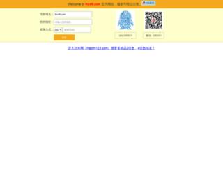lhc49.com screenshot