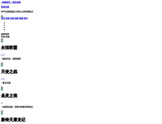 lhtl.xy.com screenshot