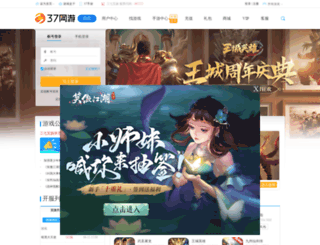 lhzs.6711.com screenshot