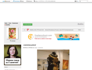 li-best.ru screenshot